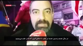 ساکنان شهر حلب سوریه در مورد ایران چه می گویند؟
