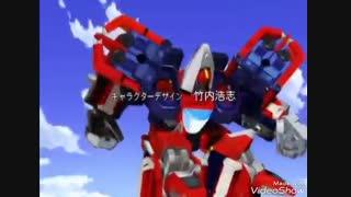 اوپِنینگ انیمه زیبای Shutsugeki ! Machine Robo Rescue ( حمله کن ! رهایی ماشین روبو ) با زیرنویس فارسی