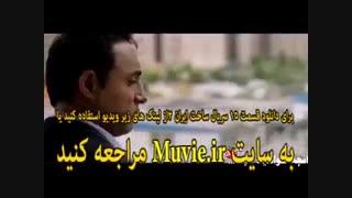 دانلود سریال ساخت ایرا ن2 قسمت 15 پانزدهم ( قسمت 15 ساخت ایران 2 با کیفیت عالی FULL HD ) از مووی ایران