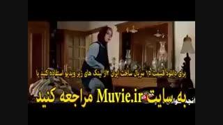 قسمت 15 سریال ساخت ایران 2 با کیفیت عالی  FULL HD و لینک مستقیم از مووی ایران / ساخت ایران 2 قسمت 15