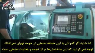 گزارش «الجزیره» از راهحل دولت روحانی برای حل مشکل بیکاری و گرانی در زمان تحریم