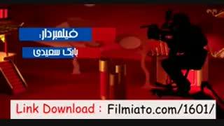 'ساخت ایران 2 قسمت 15 / قسمت پانزدهم فصل دوم ساخت ایران 2'