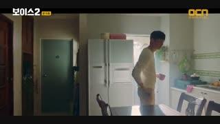 دانلود قسمت پنجم سریال کره ای صدا 2018 Voice با بازی لی هانا و  لی جین ووک + زیرنویس فارسی چسبیده [ فصل دوم ]