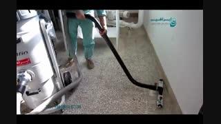 جاروبرقی صنعتی - نظافت کارخانه آرد و نان