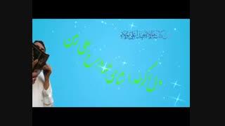 علی ای همای رحمت از علی فانی