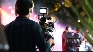 پشت صحنه پوشش تصویری اجرا رضا صادقی