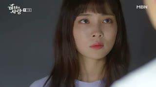 سریال کره ای جدید Witch's Love 2018 (عشق جادوگر) قسمت یازدهم+زیرنویس  فارسی