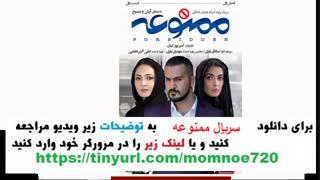 دانلود سریال جدید میلاد کی مرام به نام ممنوعه