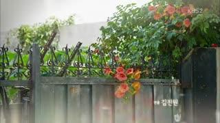 سریال کره ای روز های فوق العاده قسمت سی و نهم با زیرنویس فارسی