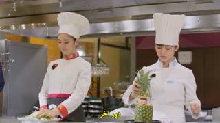 قسمت چهاردهم سریال چینی پسران فراتر از گل)(ورژن چینی) (باغ شهاب سنگ) +زیرنویس چسبیده