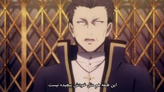 انیمه فرشتگان مرگ قسمت 9 با زیرنویس فارسی  Satsuriku no Tenshi 9