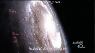 بزرگترین کهکشان کیهان