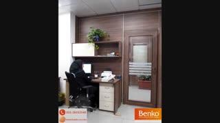 مبلمان اداری کاربردی-مبلمان اداری بنکو-26100782
