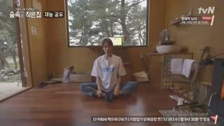 نفس بی نام(پارک شین هه)در مستند کلبه ای کوچک در جنگل 2018 FULL HD کمیاب ویدیو کامل-43