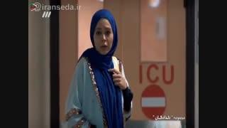 قسمت بیست سریال دلدادگان با لینک مستقیم
