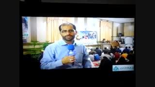 پخش شبکه خبر و اخبار سراسری از استان مازندران و مداحی  حاجی موسوی