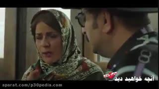 دانلود با کیفیت ساخت ایران 2 قسمت شانزدهم 16 (رایگان)