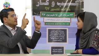 پوشش رسانه ای مدرسه کسب و کار خواجه نصیر توسط تیم رسانه ای باشگاه موفقان
