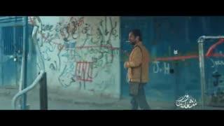 رونمایی از موزیک ویدیوی فیلم سینمایی «شعلهور» با صدای همایون شجریان