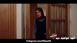 دانلود قسمت 16ساخت ایران2
