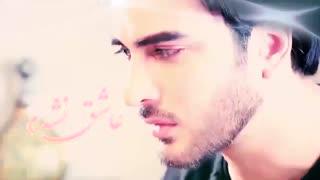 """کلیپ محشر و عاشقانه از سریال پاکستانی (Tum Kon Pia)یا """"عشقم تو کی هستی؟""""با بازی عمران عباس نقوی- میکس شده-توضیحات مهمه"""