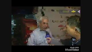 اکران فیلم به وقت شام در بغداد