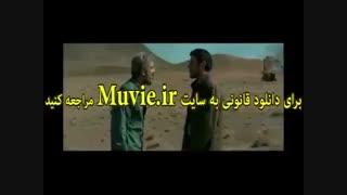 فیلم به وقت شام ( به صورت قانونی و حلال ) دانلود فیلم سینمایی به وقت شام به صورت قانونی از مووی ایران
