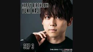 تولد ۳۳ سالگیه یوکی کاجی مبارک
