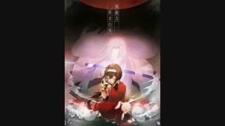 چالش دازایی سان برای خاندان بانگو ^_^