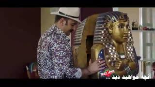 قسمت 16 سریال ساخت ایران2 ( قسمت شانزدهم سریال ساخت ایران 2 ) ( ساخت ایران 2 قسمت شانزهم )
