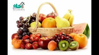 کاهش وزن با ۱۵ میوه ای که باید در رژیم غذایی خود قرار دهید