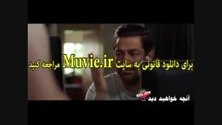 سریال ساخت ایران 2 قسمت 16 ( کیفیت FULL HD با لینک مستقیم ) خرید قسمت شانزدهم سریال ساخت ایران2