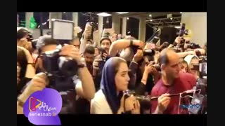 جشن افتتاحیه سریال ممنوعه
