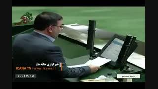 نماینده مجلس:بسیاری از دستگاههای امنیتی و نظامی در کشور وارد بنگاهداری و مسائل اقتصادی شدهاند
