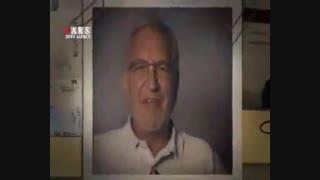 فیلم مستند جاسوسی دری اصفهانی که در مجلس نمایش داده شد