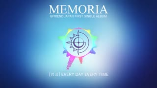 (GFriend_Memoria (1st Japanese single