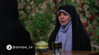 برنامه تلویزیونی نیمه پنهان ماه 4 - قسمت 8 - شهید عبدالرشید رشوند به روایت آذر رشوند
