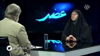 برنامه تلویزیونی عصر 2 (قسمت 102) - با حضور هیام عطوی عضو ارشد سازمان امل و شاگرد حقیقی شهید چمران