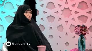 برنامه تلویزیونی آفاق (قسمت 62) - جاده های ترقی و انسانیت - با حضور خانم دکتر فرهمند پور
