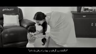 فیلم هندی مامان بزرگ من دوبله پارسی