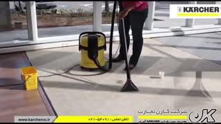 سرامیک شوی | موکت شور | خرید دستگاه فرش شوی
