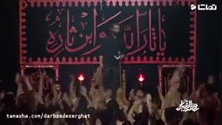 مداحی سیب سرخی -محرم 96