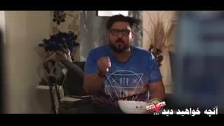 دانلود رایگان قسمت 16 شانزدهم سریال ساخت ایران 2