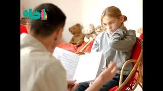 یک حقیقت تلخ در مورد کمال گرایی والدین و تاثیر آن در تربیت فرزندان