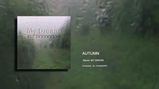 Autumn - Ali Jahangard - علی جهانگرد