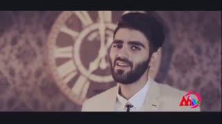 آهنگ جدید و زیبای علی یخکشی به نام تب شعر منی