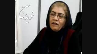 """"""" سوسن نگاه بکتاش """" فعال فرهنگی کشور افغانستان و نویسنده کتاب سوسنی ها"""
