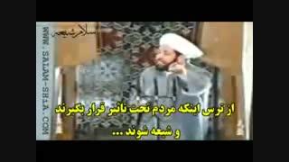 عالم سنی فاسد بودن  عمر ابن خطاب  را افشا میکند