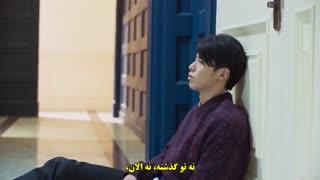 قسمت چهل و هفتم سریال چینی باغ شهاب سنگ 2018 ( نسخه چینی سریال کره ای پسران برتر از گل ) + زیرنویس فارسی چسبیده