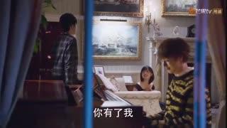 قسمت چهل و نهم سریال چینی باغ شهاب سنگ 2018 ( نسخه چینی سریال کره ای پسران برتر از گل ) + زیرنویس فارسی چسبیده [ END ]